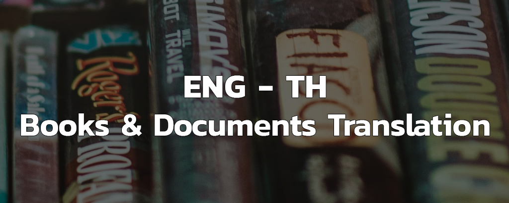 English to Thai Books and Documents Translation